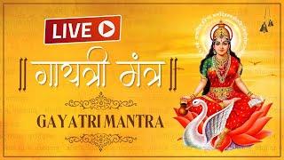 LIVE- GAYATRI MANTRA || Om Bhur Bhuva Swaha || ये गायत्री मंत्र सुन लिया तो हो जाएंगे सारे दुःख दूर।