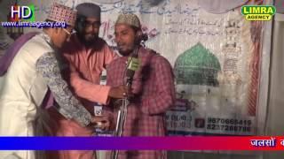 Helal Tandvi 7800948185 Part 2 7 May 2017 Pratapghar HD India 2017 Video
