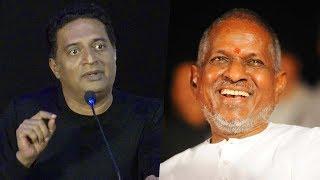 Ilaiyaraaja வின் குழந்தை இசை | Prakash raj Speech | 60 Vayathu Maaniram Audio launch
