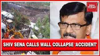 Shiv Sena Calls Incidents Of Wall Collapse 'Accident', Defends Civic Agency BMC