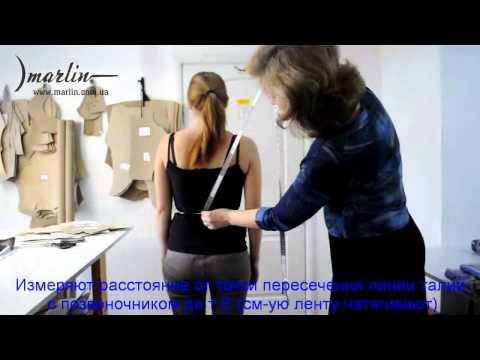 Высота плеча косая ( для женщин)