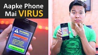 WARNING! Your Phone has  A Virus | Google Android Virus Warning ??