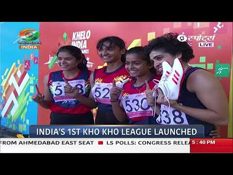 Sports News | Ultimate Kho-kho league set to launch & other latest updates| 4.04.2019
