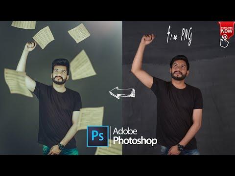 Photoshop Free Flying Paper PNG  Photoshop Tutorials SAAD BBC STUDIO