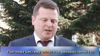 """В. Шатило голова  правління  ПАТ  ''Закарпатгаз''. """"Пряма мова"""" (04.04.17)"""