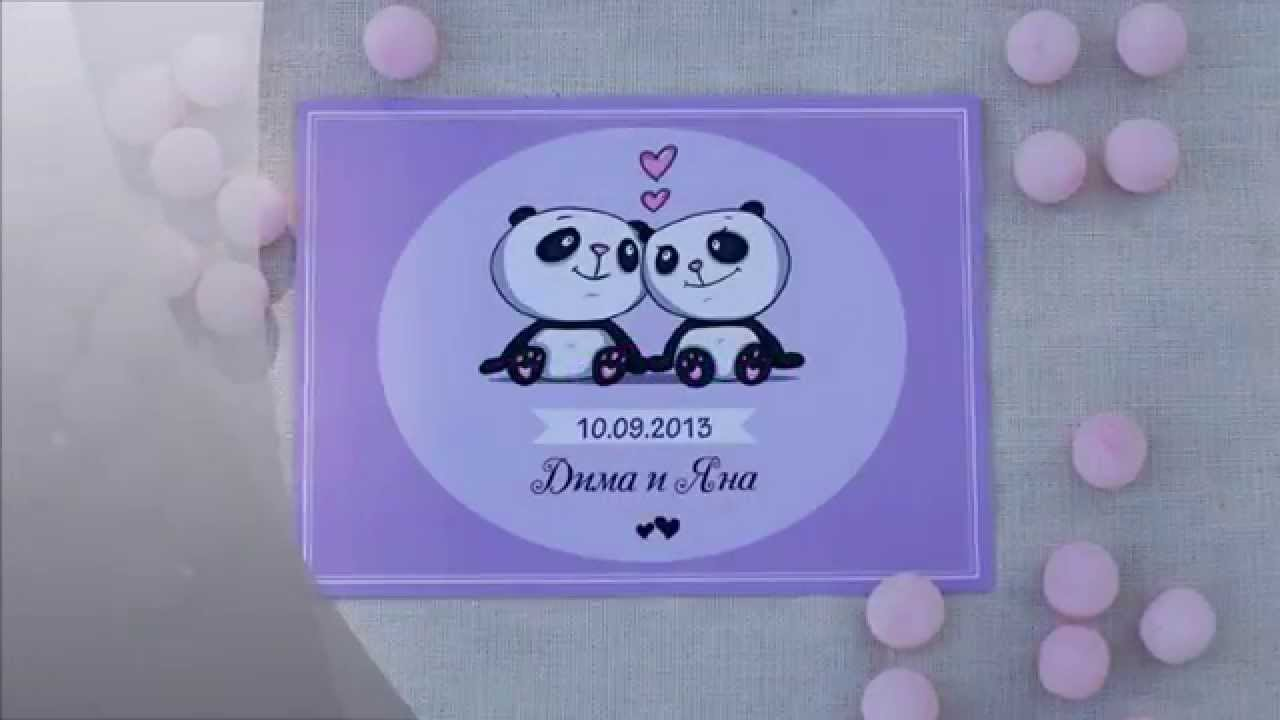 Шахтера картинки, прикольные открытки приглашение на свадьбу