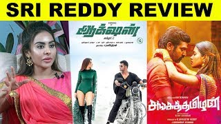 Sri Reddy's Review for Action and Sanga Thamizhan Movie