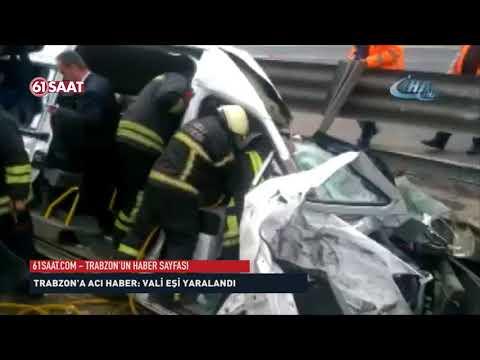 Trabzon'a bir acı kaza haberi daha! Vali eşi yaralandı