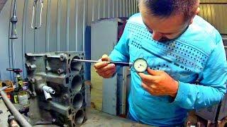 Капитальный ремонт двигателя ВАЗ 21083 часть1.