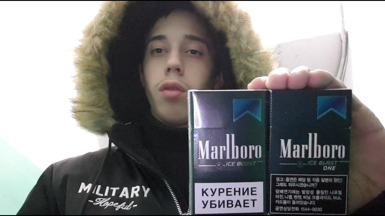 Сигареты мальборо айс буст купить все для сигарет своими руками купить в москве