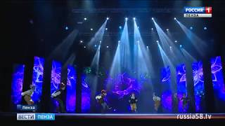 «Провинция» покажет пензенцам большой отчетный концерт