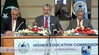 24 Report: HEC take notice on several universities on giving fake degrees