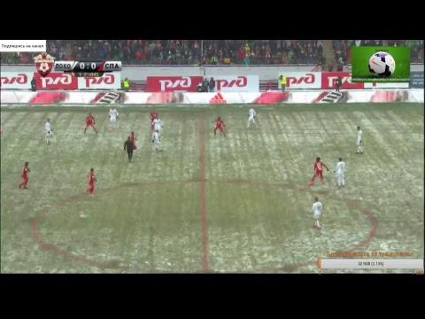 Локомотив - Спартак прямая трансляция 04.03.2018