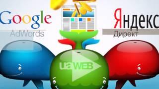 видео Услуги рекламного агентства