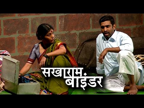 Sakharam Binder Marathi Natak  Glimpses,   Mukta Barve, Sandeep Pathak  Natyaranjan