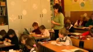 Урок русского языка 2 класс 2 часть.
