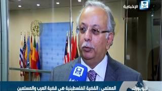 المعلمي: المملكة دولة قائدة في الوطن العربي والعالم الإسلامي