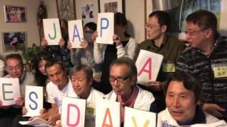 Happy Oneness Day Japan
