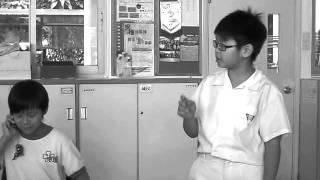 培道小學戲劇計劃 2011--2012 (片段二)
