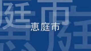 石狩支庁管内 カントリーサイン