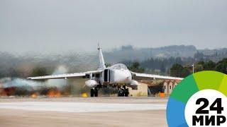 «Это вам за пацанов!» Последние слова российского летчика услышал весь мир - МИР 24