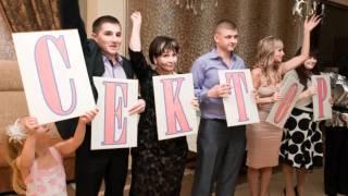 Бонус + Свадьба Юлии и Сергея. Сергиев Посад