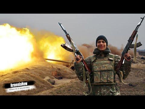 Азербайджан проиграл войну: Армения решает все сама