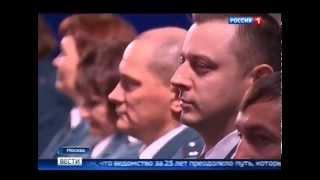 видео XI Спартакиада Федеральной налоговой службы. Москва, сентябрь 2016 года.
