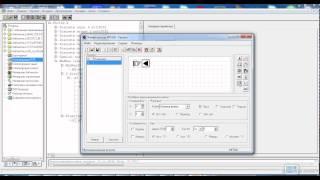 Видео CoDeSys ПЛК Овен язык программирования CFC + ИП320