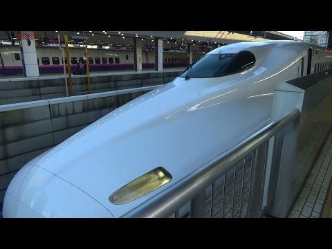 Tōkaidō・Sanyō Shinkansen Series N700 NOZOMI 1 Green Car Tōkyō → Hakata August 16, 2016