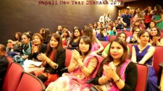 Boke Dari Live New Year Dhamaka 2073  In Israel
