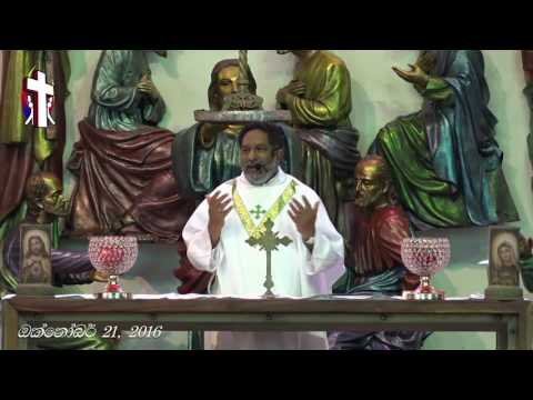 Holy Mass - 21 Oct 2016