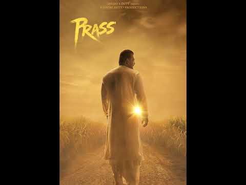 Prassthanam | Official Motion Poster | Sanjay Dutt | Deva Katta