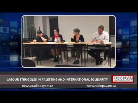 LABOUR STRUGGLES IN PALESTINE AND INTERNATIONAL SOLIDARITY