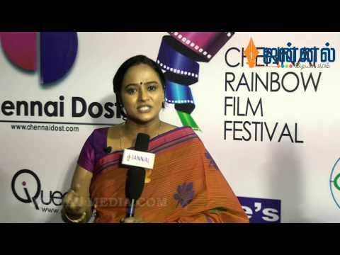 Chennai Rainbow Film Festival| Priya Babu, Manushya Putiran, Kavin Malar