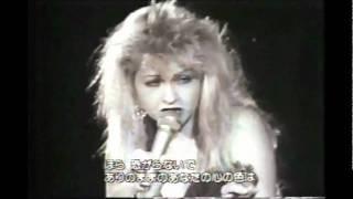 Cyndi Lauper - True Colors (Live In Tokyo - 1986)