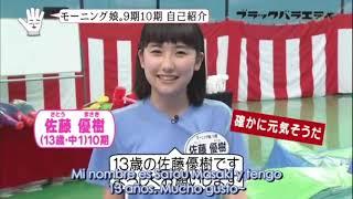 King & Prince平野紫耀くんとモーニング娘。'18佐藤優樹ちゃんのギャッ...