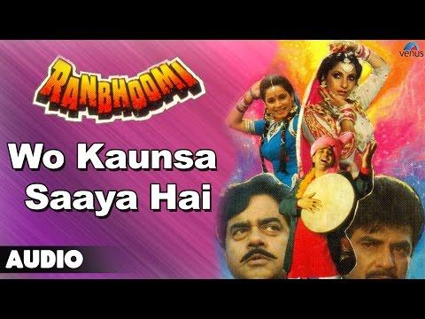 Ranbhoomi : Wo Kaunsa Saaya Hai Full Audio Song   Jeetendra, Shatrughan Sinha  
