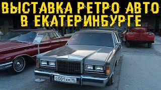 Выставка ретро автомобилей в Екатеринбурге (ETS Classic Сars)(, 2015-09-21T09:04:35.000Z)