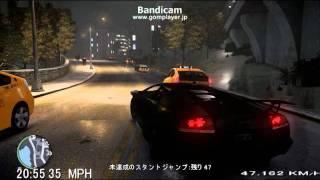 Gtaiv Lamborghini Engine Sound Mod V3