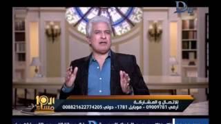 العاشرة مساء مع وائل الإبراشى وحلقة خاصة بإحتفال رأس السنة حلقة 31-12-2016