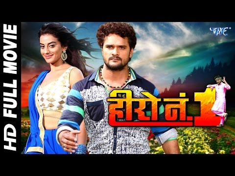 Hero No 1 || Superhit Bhojpuri Full Movie 2017 || Bhojpuri Full Film || Khesari Lal & Akshra Singh thumbnail