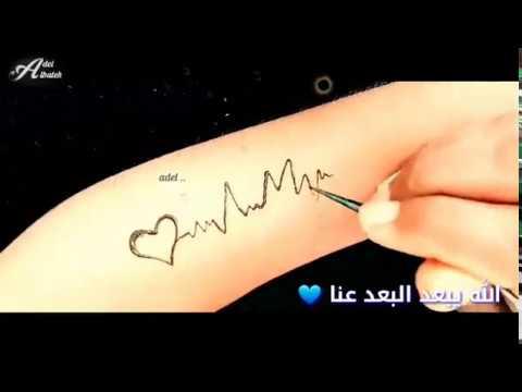اجمل حالات حرف A و M وشم حرف M و A رسم على اليد نقش حنا للأحرف Youtube