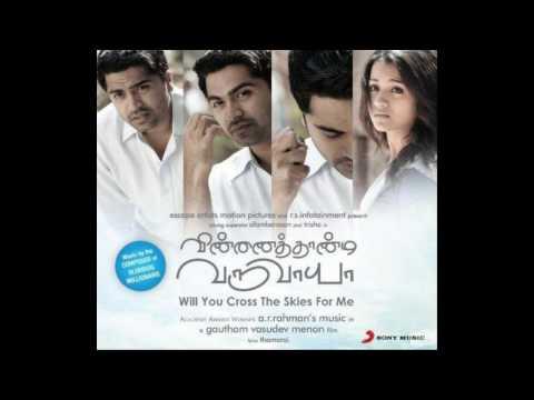 Hosanna Song (Vinnaithandi Varuvaya)real song