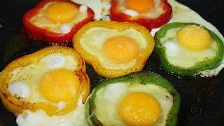 Как пожарить яйца. Глазунья в перце. Яйца в перце. Вкусный завтрак. Моя Dolce vita