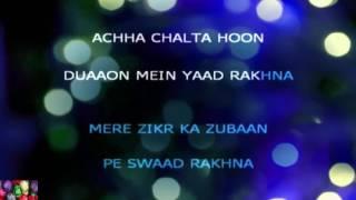 Channa Mereya Karaoke Arijit Singh