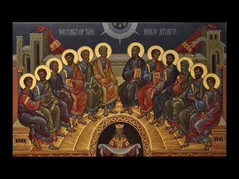 « L'Esprit Saint au service de l'unité » (Jn 15, 26-27 ; 16, 12-15), homélie pour la Pentecôte