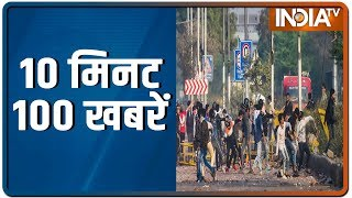 10 Minute 100 News | February 26, 2020 | IndiaTV News