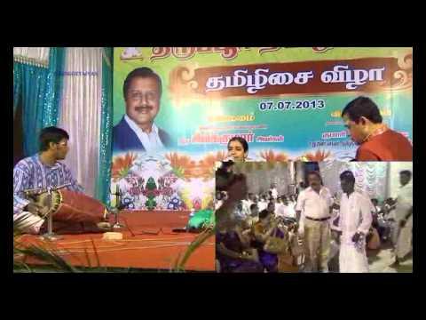 Tamizhisai Vizha=Kruthika Natarajan=vocal=06 Enna Thavam Seithanai= Tirupur Tamil Sangam