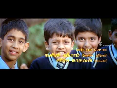 Priyamaana Thozhi Movie Songs | Rojakkale Song | Mahalakshmi Iyer | SA Rajkumar